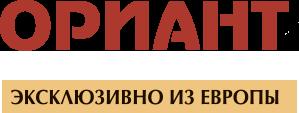ОРИАНТ - кондитерские изделия из Европы